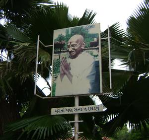 Gandhi's Ashram in Ahmadabad, India